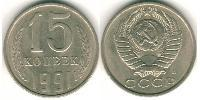 15 Kopeck USSR (1922 - 1991) Copper-Nickel