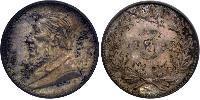 1 Threepence Sudafrica Argento Paul Kruger (1825 - 1904)