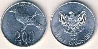 200 Rupiah Indonesia Aluminium