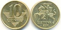 10 Цент Литва (1991 - ) Латунь-никель