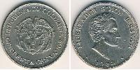 50 Centavo Republic of Colombia (1886 - ) Copper-Nickel