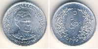 1 Pya Burma Aluminium