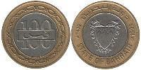 100 Fils Bahrain Bimetal