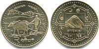 2 Rupee Nepal Copper plated steel