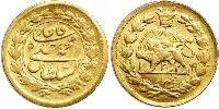 5000 Динар Иран Золото