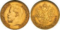 7.5 Ruble Russian Empire (1720-1917) Gold Nikolay II (1868-1918)