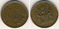 1/2 Cent Rhodesia (1965 - 1979) Bronze