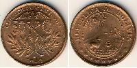 50 Centavo Bolivien Bronze