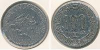 100 Franc African Union Nickel