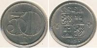 50 Heller Czechoslovakia (1918-1992) Copper