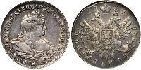 1/2 Ruble Russian Empire (1720-1917) Silver Anna Ivanovna (1693-1740)