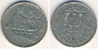 50 Centime Latvia (1991 - ) Nickel