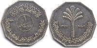 1 Dinar Iraq Nickel