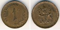 1 Cent Southern Rhodesia (1923-1980) Bronze