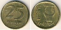 25 Agora Israel (1948 - ) Aluminium-Bronze