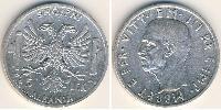 5 Lek Albanian Kingdom (1939-1943) Silber Viktor Emanuel III. (Italien) (1869 - 1947)