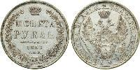 1 Ruble Russian Empire (1720-1917) Silver Nicholas I of Russia (1796-1855)