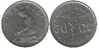 50 Centime Belgium Nickel
