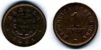 1 Centavo Regno del Portogallo (1139-1910) Bronzo