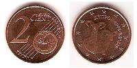 2 Eurocent Cyprus (1960 - ) Copper plated steel