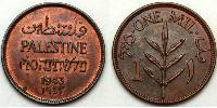 1 Mill Palestina Bronze