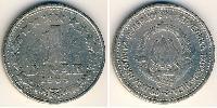 1 Dinar Yugoslavia Copper-Nickel
