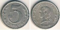 5 Centavo Republic of Colombia (1886 - ) Copper-Nickel