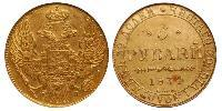 5 Ruble Russian Empire (1720-1917) Gold