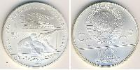 10 Ruble USSR (1922 - 1991) Silver