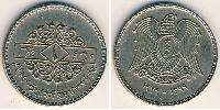 1 Pound Syria Copper-Nickel