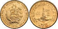 1 Sol Perú Oro