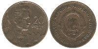 20 Dinar Yugoslavia Aluminium-Bronze