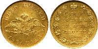 5 Ruble Russian Empire (1720-1917) Gold Nicholas I of Russia (1796-1855) / Alexander I of Russia (1777-1825)
