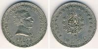 1 Peso Uruguay