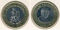 20 Rupee Mauritius Bimetal