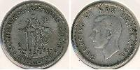 1 Shilling South Africa Silver George VI (1895-1952)