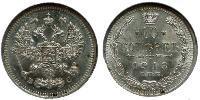 10 Kopeck Russian Empire (1720-1917) Silver Nikolay II (1868-1918)