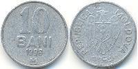 10 Ban Moldova (1991 - ) Aluminium