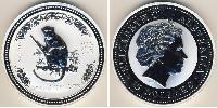 15 Dollar Australia (1939 - ) Silver