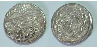 1/2 Rupee Ancient India Argento