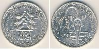 500 Franc African Union Silver