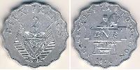 2 Franc Rwanda Aluminium