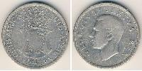 2 1/2 Shilling South Africa Silver