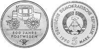 5 Mark German Democratic Republic (1949-1990) Copper-Nickel-Zinc