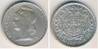 50 Centavo First Portuguese Republic (1910 - 1926) Silver