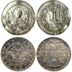 Old Ukrainian and Russian coins (46) coins - spa1