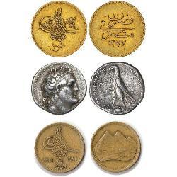 Egypet from ancient days to current (35) coins - spa1