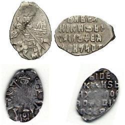 Чешуйки Царства Русского (11) coins - spa1