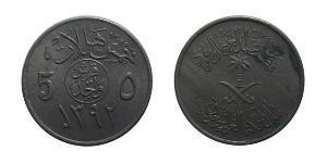 5 Ghirsh Arabia Saudita