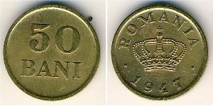 50 Ban Kingdom of Romania (1881-1947) Brass